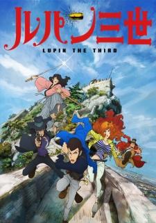 Lupin Iii (2015) (dub)