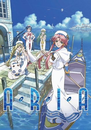 Aria The Animation (dub)