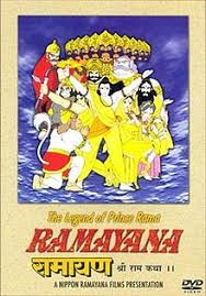 Ramayana: The Legend Of Prince Rama (dub)