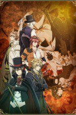 Code: Realize − Guardian Of Rebirth: Season 1