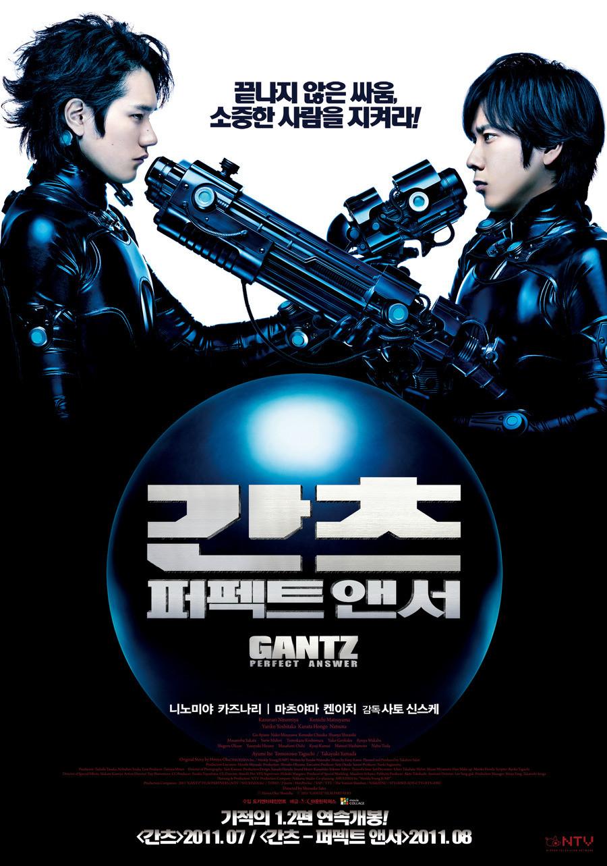 Watch Gantz: Perfect Answer Online   Watch Full HD Gantz: Perfect ...