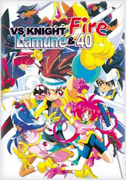 Ng Knight Lamune 40