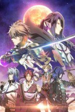 Sengoku Night Blood: Season 1