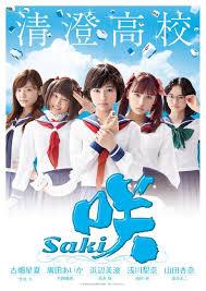 Saki Live Action