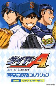 Ace Of Diamond