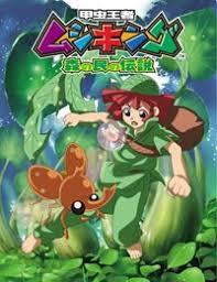 Mori No Densetsu: Dai Ni Gakushou