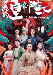 Oh! My Emperor: Season One