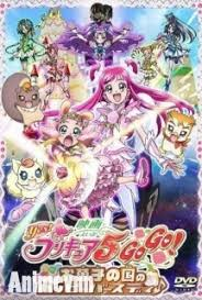 Yes! Precure 5 Gogo! Movie: Okashi No Kuni No Happy Birthday