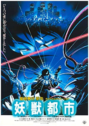 Wicked City ( Sub)
