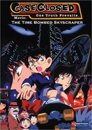 Detective Conan: Season 4