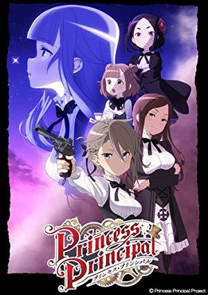 Princess Principal Picture Drama (dub)