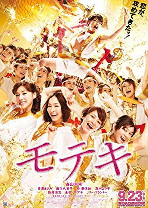 Love Strikes!