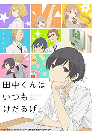 Tanaka-kun Wa Itsumo Kedaruge Specials (dub)