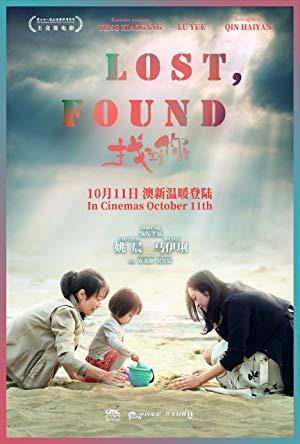 Lost, Found