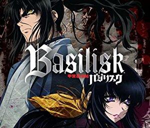 Basilisk: Season 2