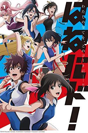 The Badminton Play Of Ayano Hanesaki! (sub)