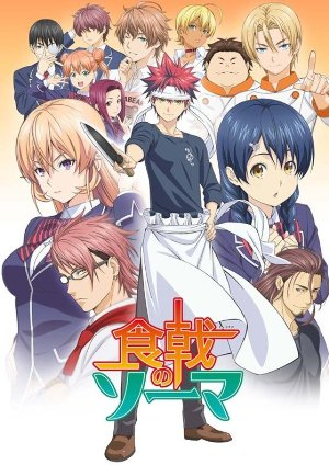 Food Wars: Shokugeki No Soma: Season 3
