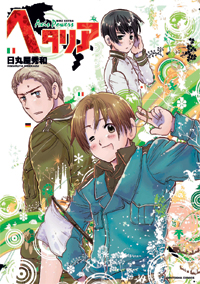 Hetalia: The Beautiful World (dub)