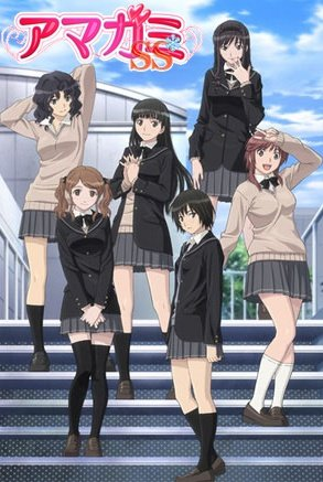 Amagami Ss+ Plus Specials