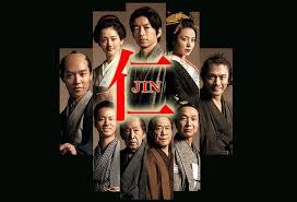 Jin Season 2