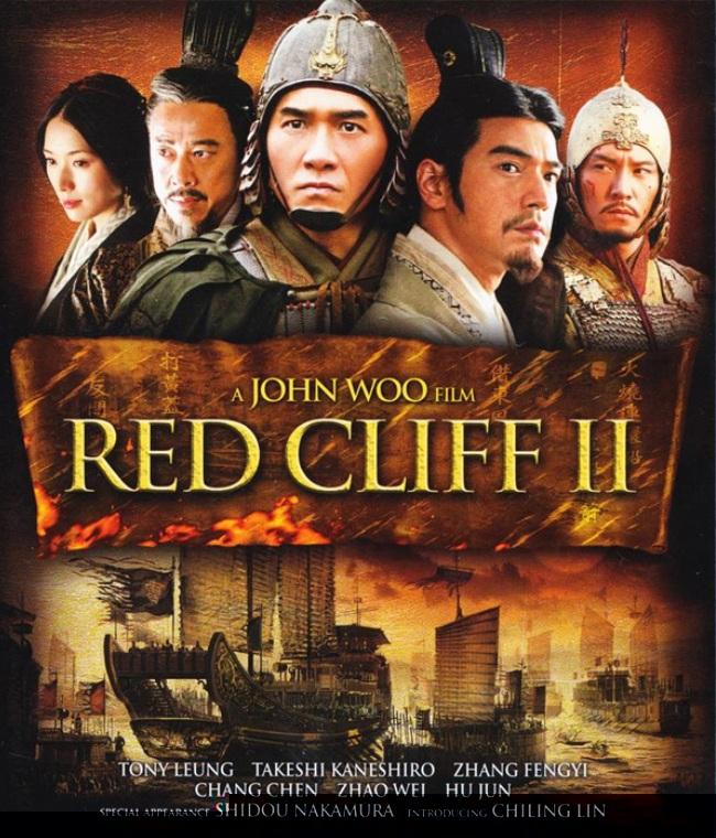 red full movie online