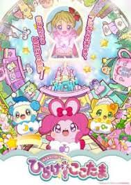 Kirakira Happy Hirake! Cocotama