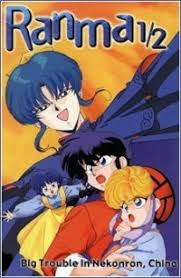 Ranma ½: Big Trouble In Nekonron, China (sub)