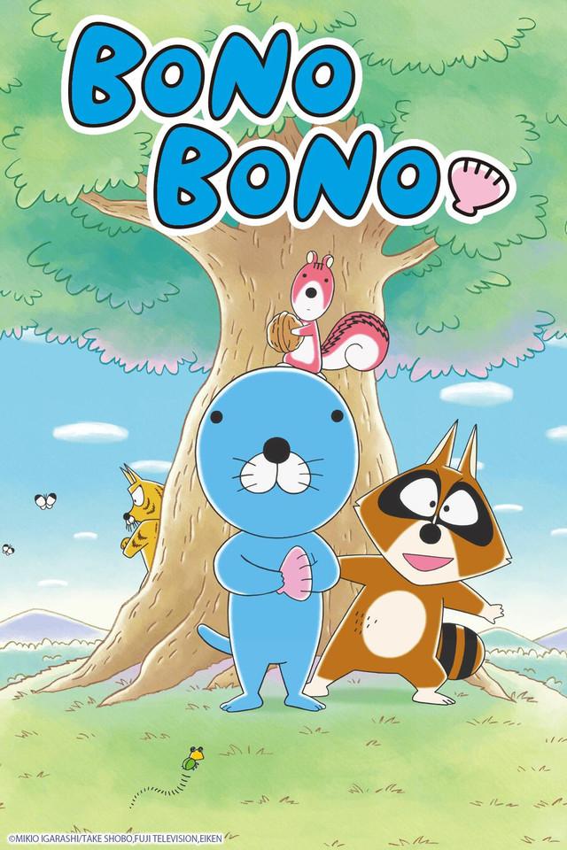 Bonobono (1995)