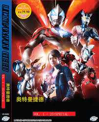 The Ultraman (dub)