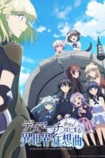 Death March To The Parallel World Rhapsody: Season 1