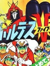 Voltes V - The Movie (dub)