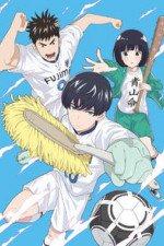 Cleanliness Boy! Aoyama-kun: Season 1