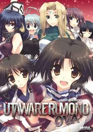 Utawarerumono Ova (sub)