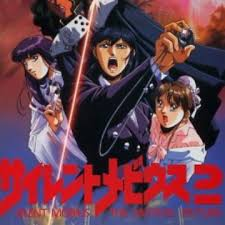 Silent Mobius The Motion Picture 2 (dub)