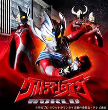 Ultraman Taiga